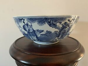 Chinese-Late-Qing-Dynasty-Bowl