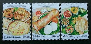 SJ-Malaysia-Indian-Festival-Food-2017-Cuisine-Delight-Diwali-stamp-MNH