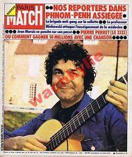 Paris Match 1346 du 15/03/1975 Pierre Perret Irlande Cambodge Police Jean Marais