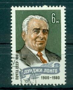 Russie-USSR-1981-Michel-n-5080-Luigi-Longo