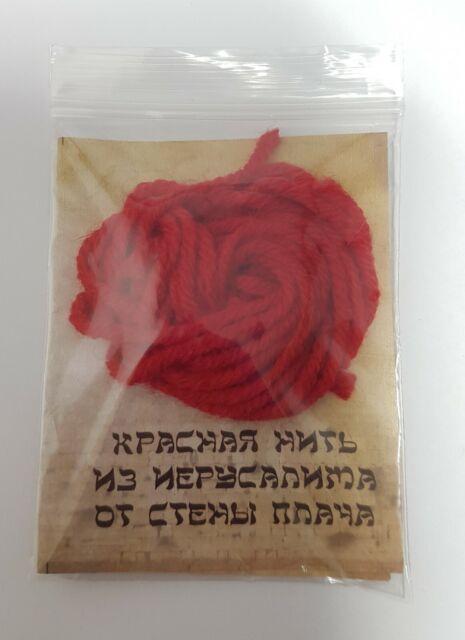 Красная Нить На Запястье Из Иерусалима От Стены Плача Kabbalah Redstring 10 Шт