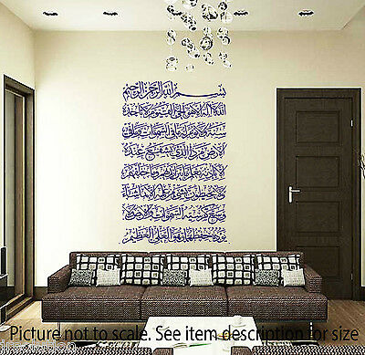 Islamic Wall Art Stickers Ayatul Kursi wall Decal Arabic Calligraphy 90cm X 56cm