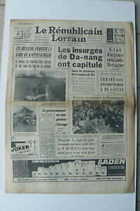 JOURNAL-DE-NAISSANCE-24-mai-1966-Republicain-Lorrain-EST-JOURNAL-24-05-1966