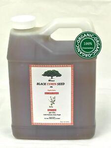 PURE-ORGANIC-BLACK-CUMIN-SEED-OIL-100-BLESSED-SEED-Nigella-Sativa-BARAKA