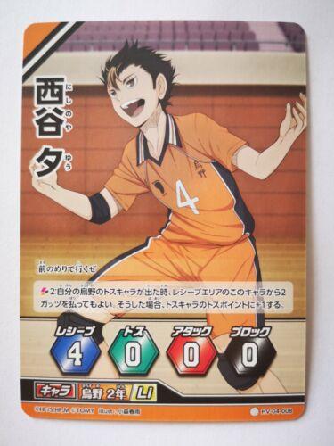Haikyu card tomy anime manga card made in japan hv-04-008 yū nishinoya
