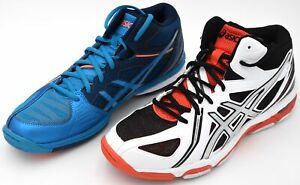 ASICS-UOMO-SCARPA-SNEAKER-VOLLEYBALL-SPORTIVA-ART-B501N-GEL-VOLLEY-ELITE-3-MT