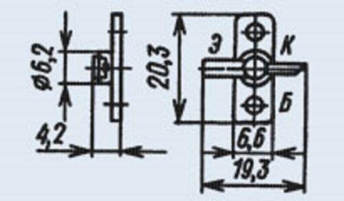 KT942A = TCC1821G USSR Lot of 1 pcs Transistor silicon 2T942A