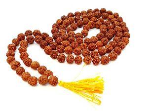 7-mm-Rudraksha-Mala-Rudraksh-Japa-Mala-Rosary-Bead-Hindu-Meditation-108-1-Beads