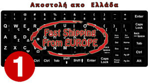 GREEK-ENGLISH-QWERTY-BLACK-OR-WHITE-STICKER-KEYBOARD-NON-TRANSPARENT-FROM-Greece