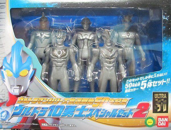 Bandai Ultraman Series 50th Anniversary 10 Ultra Warriors Warriors Warriors Special Set2 f69769