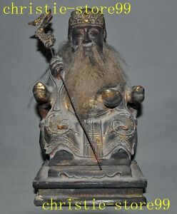 """8""""Chinese Old Wood hand carved Dragon Scepter sovereign wealth god Mammon statue"""