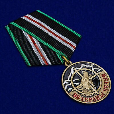 Medal For defense of Ilovaysk ARMY MILITARY AWARD ORDER MEDALS.