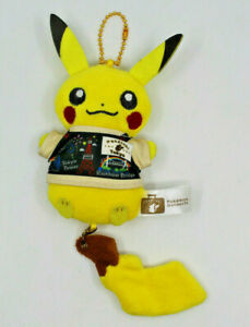 Pokemon-Gotouchi-Poketabi-Tokyo-Pikachu-Plush-Keychain-2017-Limited-22-cm-Tall