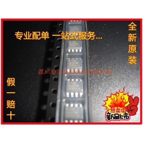 5PCS X U5021M-NFPG3 SOP8 ATMEL