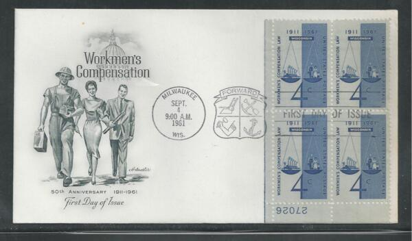 # 1186 WORKMEN'S COMPENSATION 1961 Artmaster Plate Block First Day Cover