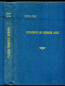 Pathways-in-Hebrew-Law-by-SAMUEL-ATLAS