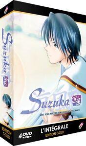 Suzuka-Integrale-Edition-Gold-Coffret-4-DVD