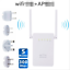 300Mbps-Wireless-N-Range-Extender-WiFi-Repeater-Signal-Booster-Network-Router