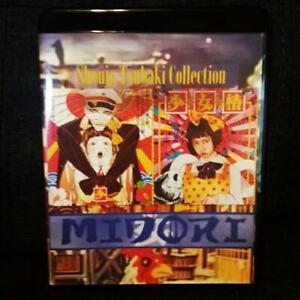 Midori-1992-Shoujo-Tsubaki-Collection-Bluray-Horror-Anime-3-Films-Camellia