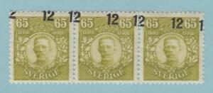 SWEDEN-FACIT-101-OVERPRINT-VARIETY-MH-MNH-MH-OG-NO-FAULTS-EXTRA-FINE
