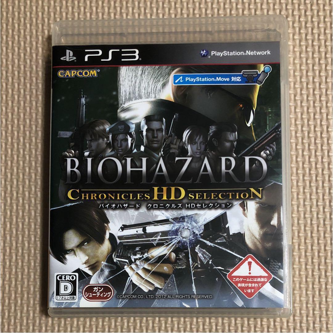Image 1 - Resident-Evil-Chronicles-HD-Selection-PS-3-Capcom-F-S-JAPAN