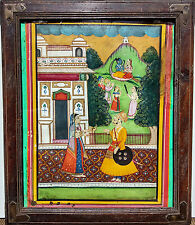 Ancienne peinture indienne maharaja et sa maharani Shiva et Parvati Inde 19e