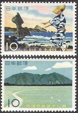 Japan 1958 Sado-Yahiko Park/Dancer/Sea/Island/Mountain/Dancing 2v set (n23718)