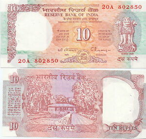 India-India-10-Rupees-1992-1996-aUNC-Pick-88d