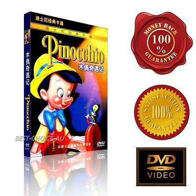 Pinocchio  -  DVD (1940) - NEW DVD