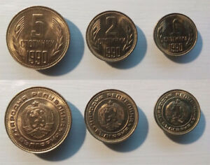 MONETE BULGARIA 1 - 2 - 5 STOTINKI 1990 (Perfette - Non circolate) - Italia - MONETE BULGARIA 1 - 2 - 5 STOTINKI 1990 (Perfette - Non circolate) - Italia