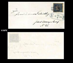 DENMARK-1851-2-RIGSBANK-SKILLING-CONCENTRIC-RINGS-COPY