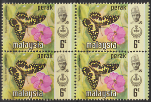 MALAYSIA PERAK 1971 BUTTERFLIES 6c B/4 MNH. CAT RM 24