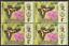 thumbnail 1 - MALAYSIA PERAK 1971 BUTTERFLIES 6c B/4 MNH. CAT RM 24
