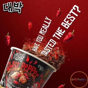 2x80g-INSTANT-NOODLES-MAMEE-DAEBAK-IN-CUP-SPICY-CHICKEN-KOREA-GHOST-PEPPER