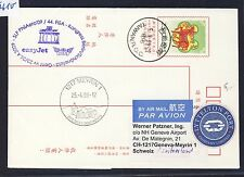 57610) easyJet FISA So-LP Berlin - Genf Schweiz 23.4.2009, GAU China Taiwan