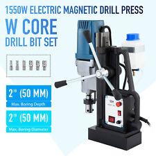 1550w Heavy Duty Portable Magnetic Drill Press 2 Boring Diameter 3500lbf