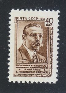 Russie-1957-neuf-sans-charniere-SC-1952-Mi-environ-3141-44-km-2040-V-mickevicius-Kapsukas-ecrivain