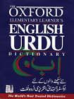 The Oxford Elementary Learner's English-Urdu Dictionary by Salim Rahman (Paperback, 2001)