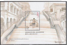 Macau Macao 1999 Water Carriers 擔水人的生活 stamp SS MNH