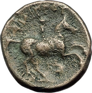 Philip-II-359BC-Olympic-Games-HORSE-Race-WIN-Macedonia-Ancient-Greek-Coin-i64944