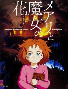 Mary-and-the-Witch-039-s-Flower-Visual-Guide-STUDIO-GHIBLI-anime-movie-Japanese-Book
