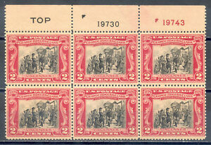 US-Stamp-L22817-Scott-651-Mint-HR-OG-Nice-Plate-Block-of-6-with-TOP
