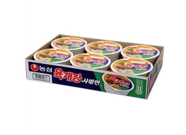 Korean Noodle Ramyun NONGSHIM, PALDO, SAMYANG, OTTOGI Cup Ramen 6ea Collection