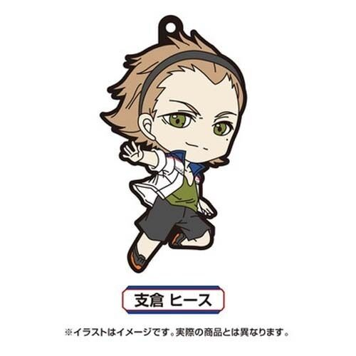 Prince of Stride Alternative Hasekura Heath Rubber Phone Strap