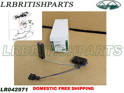 GENUINE LAND ROVER FUEL TANK REAR FLOAT LR4 OEM NEW LR042971