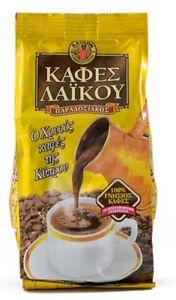 Impartial Xrisos Kafes Laikou Coffee Cyprus Traditional Coffee Laiko Golden Edition 200g Jade White