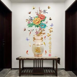 Chinese Style Art Wall Stickers Home Decor Living Room Entrance Door