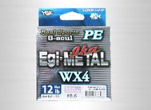 Real Sports G-SOUL PE EGI-IKA METAL WX4 120m #0.8 14lb YGK