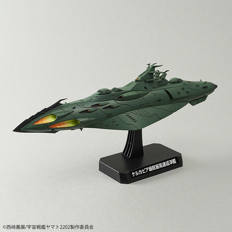 Space Battleship Yamato 2202  Imperial Garmillas Astro Fleet Warship 1 1000 Model  design simple et généreux