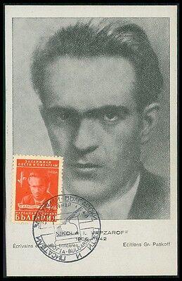 Bulgarien Mk 1948 Vapzarov Dichter Schriftsteller Writer Maximum Card Mc Bg57 Chinesische Aromen Besitzen